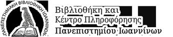 Υπερσύνδεσμος για την Κεντρική Βιβλιοθήκη